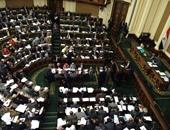 نائب برلمانى: سنطالب بتعريف مفهوم الإرهابى فى القانون الجديد