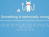 """للمرة الثالثة خلال أسبوع.. عطل يضرب """"تويتر"""" ويستمر لأكثر من ساعة.. تقرير بريطانى يكشف تورط داعش ومحاولات اختراق الموقع للانتقام.. وصمت إدارة الموقع يثير الشكوك ويغضب المستخدمين"""