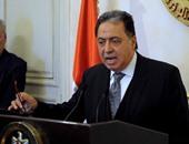 """الصحة تطلق مبادرة """"مصريون أصحاء"""" لتطوير العلاج على نفقة الدولة"""
