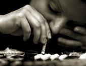 ديلى ميل: مدمنو الكوكايين أكثر عرضة للإصابة بالخرف