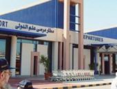 مطار مرسى علم يستقبل 14 رحلة طيران سياحية بداية من الغد حتى نهاية الأسبوع
