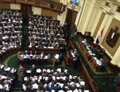 مجلس النواب اليوم.. لجنة إعداد لائحة البرلمان تجتمع للاتفاق على الصياغة النهائية