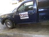 """بالصور.. مدير أمن المنوفية يغير شعار الشرطة لـ""""شرطة الشعب - تحيا مصر"""""""