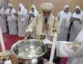 تعرف على أهم 9 معلومات عن عيد الغطاس.. وسر تناول القلقاس والقصب