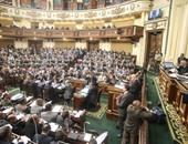 بدء توافد أعضاء لجنة إعداد لائحة مجلس النواب على مقر البرلمان