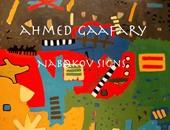 """السبت.. """"دلالات نباكوف"""" معرض للفنان أحمد جعفرى بقصر الفنون"""