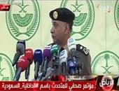 الداخلية السعودية: تم إبلاغ السفارة المصرية بتنفيذ حكم إعدام أحد مواطنيها