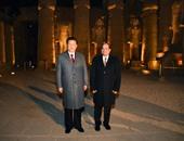 الرئيس الصينى يشيد بجهود السيسي فى الاستقرار الأمنى والسياسى بمصر