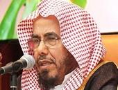 عضو هيئة كبار العلماء السعودية: الإعدام علاج للمفسدين فى الأرض