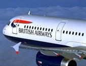نواب بريطانيون يصفون الخطوط الجوية البريطانية بالعار الوطنى لتخليها عن الموظفين