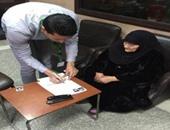 مصلحة الجوازات تسهل إجراءات كبار السن وذوى الاحتياجات الخاصة