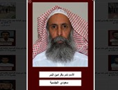 بالفيديو.. السعودية تنشر صور وأسماء الإرهابيين الـ47 المعدومين اليوم