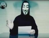 تلفزيون إسرائيل:مخابرات إيران اخترقت الكمبيوتر الخاص برئيس الأركان السابق