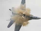 """تحطم طائرة """"اف-16"""" فى ولاية أريزونا الأمريكية"""