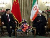 إيران والصين تتفقان على زيادة التبادل التجارى لـ 600 مليار دولار