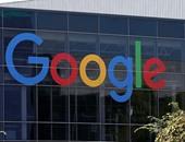 فيديو.. نشرة التكنولوجيا.. جوجل مهددة بغرامة 2.7 مليار إسترلينى