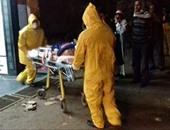"""الأنفلونزا الموسمية تتسبب فى وفاة 29 شخصا بمدينة """"ملتان"""" الباكستانية"""