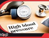 ارتفاع ضغط الدم.. أنواعه وأسبابه وأعراضه ووصفات طبيعية لعلاجه