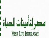 مصر لتأمينات الحياة توفر حماية تأمينية لـ500 ألف عميل للبنك الأهلى المصرى