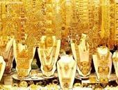 ارتفاع أسعار الذهب 50 قرشا وعيار 21 يسجل 612 جنيها للجرام