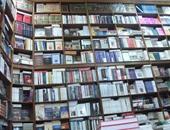 20 موسوعة يجب أن تكون فى مكتبتك.. والسعر فى المتناول