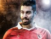 """الأهلى يُخاطب الشعب الإماراتى لإرسال """"بطاقة""""السولية"""