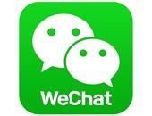 WeChat و TikTok يشهدان ارتفاعًا فى معدلات الدوانلود بأمريكا قبل تفعيل الحظر