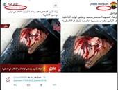 بالصور.. أكاذيب الإخوان.. تزعم مقتل شاب فى المطرية بنشر صورة قديمة من2015