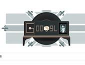 """""""جوجل"""" تحتفل بالذكرى التسعين لاختراع """"التليفزيون"""" على يد """"جون لوجى بيرد"""""""