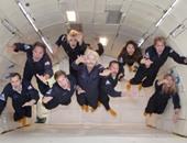 كم مهمة سير خارج المحطة الدولية أجراها رواد الفضاء؟