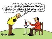 """فشل الإخوان فى التحريض على العنف فى ذكرى يناير بكاريكاتير لـ""""اليوم السابع"""""""