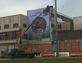 """""""اليرموك"""" يُخلد أبو تريكة على جدار أقدم ملاعب غزة"""