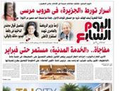 """""""اليوم السابع"""": أسرار تورط """"الجزيرة"""" فى هروب مرسى"""