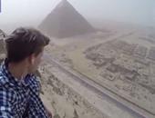 """""""التليجراف"""": مصر تمنع السائح الألمانى متسلق الهرم من دخولها مدى الحياة"""