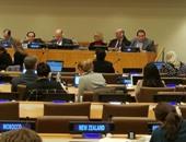 مؤسسة حقوقية مصرية تتهم الأمم المتحدة بتجاهل إرهاب قطر لممثليها