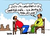 """شائعات الإخوان حول الطقس في كاريكاتير لـ""""اليوم السابع"""""""