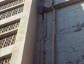 بالصور.. تصدعات بمبنى مستشفى الأطفال بالزقازيق تهدد حياة المرضى والعاملين