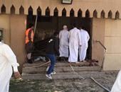 أول صور من مسجد الإحساء بالسعودية بعد تعرضه لتفجير إرهابى