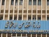 وزارة التضامن تدعم إنشاء مركز لخدمة الإسر المنتجة بشمال سيناء