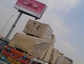 ضبط سيارة نقل محملة بنصف طن أحجار كوارتز الممزوحة بالذهب الخام بمرسى علم