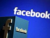 مسئول فى فيسبوك يعتذر عن تعليقاته بشأن خدمة الإنترنت فى الهند