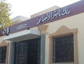 بنك ناصر: 17 مشروعا للمتعافين من الإدمان لإعادة دمجهم فى المجتمع