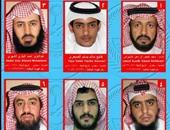 الداخلية السعودية: تفجير مسجد طوارئ عسير تم بمساعدة جندى وقُبض عليه