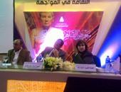 الفنانة نادية رشاد: الدراما سبب رئيسى فى الترويج للمخدرات