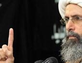 """الأمم المتحدة تنتقد إزالة السعودية """"تراثا حضاريا"""" فى بلدة شيعية"""