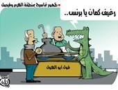 """التماسيح تزاحم المصريين على عربات الفول فى كاريكاتير لـ""""اليوم السابع"""""""