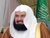 عبد الرحمن السديس: وقف إطلاق النار فى اليمن جاء حرصا على تحقيق السلام