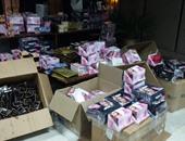شرطة التموين تضبط مستحضرات التجميل مجهولة المصدر بالقاهرة