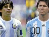 التشكيل التاريخى للأرجنتين.. ميسى بجوار مارادونا وغياب أجويرو