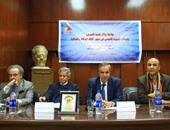 """بالصور.. اتحاد كتاب مصر يبدأ مؤتمر """"قصيدة الفصحى فى مصر"""""""